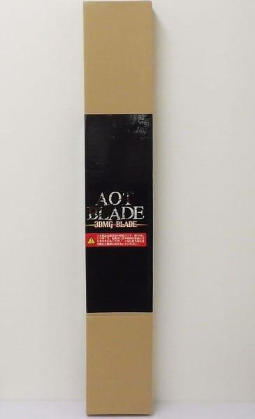 進撃の巨人 AOT BLADE 3DMG BLADE