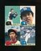 カルビー プロ野球 カード 1984年 No.449 470 480 482