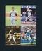 カルビー プロ野球 カード 1978年 阪神 江本 佐野 池辺