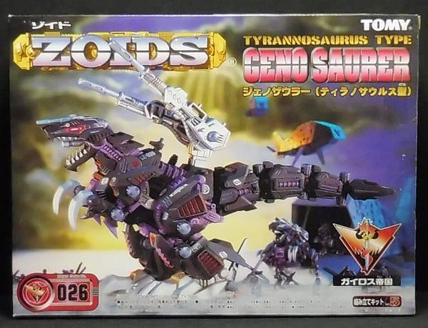 ZOIDS ジェノザウラー ティラノサウルス型