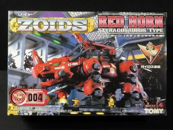 ZOIDS 004 レッドホーン (スティラコサウルス型)