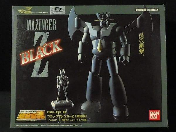 1/110 超合金魂 GX-01B ブラックマジンガーZ 限定版