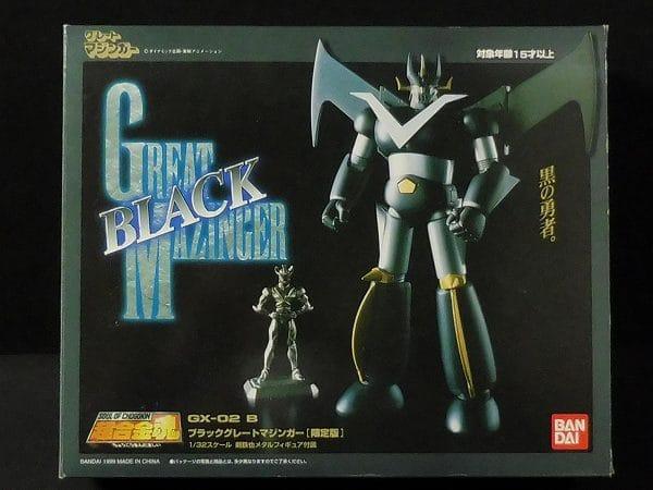 超合金魂 GX-02B ブラックグレートマジンガー 限定版