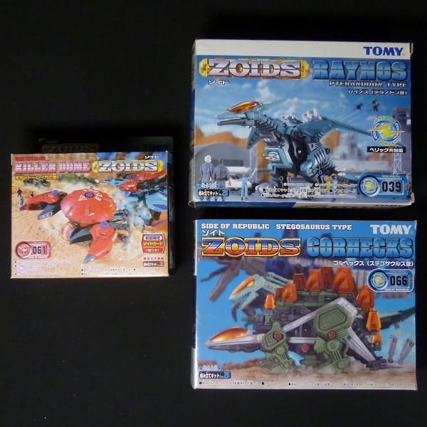ZOIDS 1/72 キラードーム レイノス ゴルヘックス