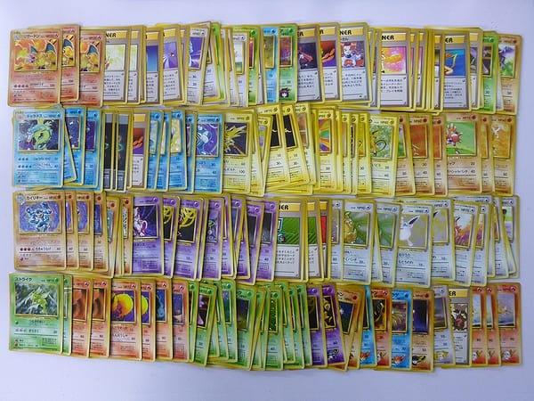 旧裏面 ポケモンカード キラ レア プロモ 150枚以上
