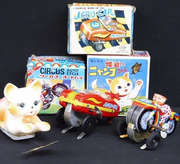 ゼンマイ玩具 当時物 ブリキ 各種 / 米屋 青木商会 ヤマキ_1