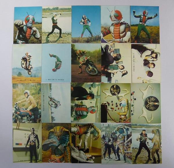 カルビー 当時 仮面ライダー V3 カード 101~120 コンプ