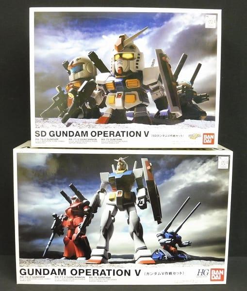 ガンプラ HG SD ガンダムV作戦セット /Vガンダム