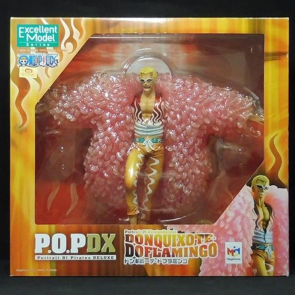 ワンピース P.O.P DX ドンキホーテ・ドフラミンゴ / POP