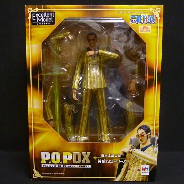 POP DX 海軍大将 黄猿 ボルサリーノ / ワンピース P.O.P