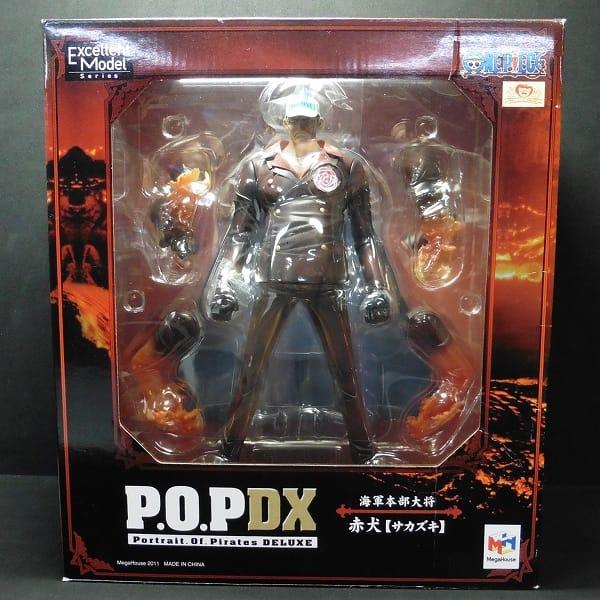 メガハウス ワンピース P.O.P DX 赤犬 サカズキ POP