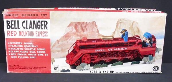 マスダヤ 電動機関車 BELL CLANGER 当時物 ブリキ 赤