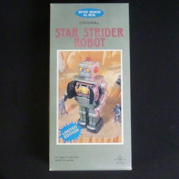 メタルハウス スターストライダーロボット グリーン_1