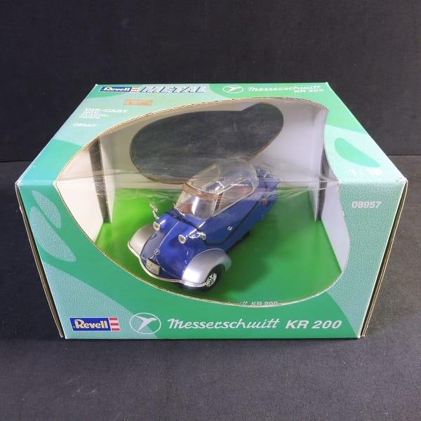 Revell METAL 1/18 メッサーシュミット KR200 ブルー