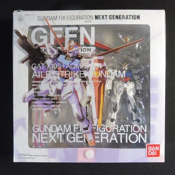 GFFN #0042 エールストライクガンダム SEED 魂ウェブ