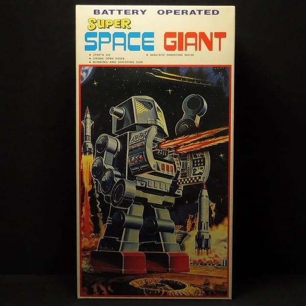 メタルハウス SUPER SPACE GIANT スペースジャイアント