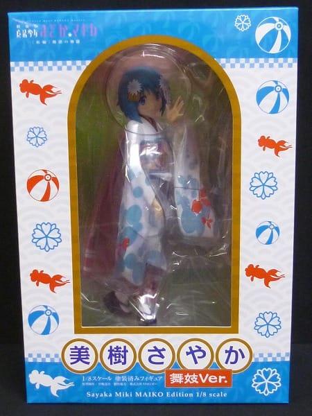 ANIPLEX+ 1/8 美樹さやか 舞妓ver /まどか☆マギカ