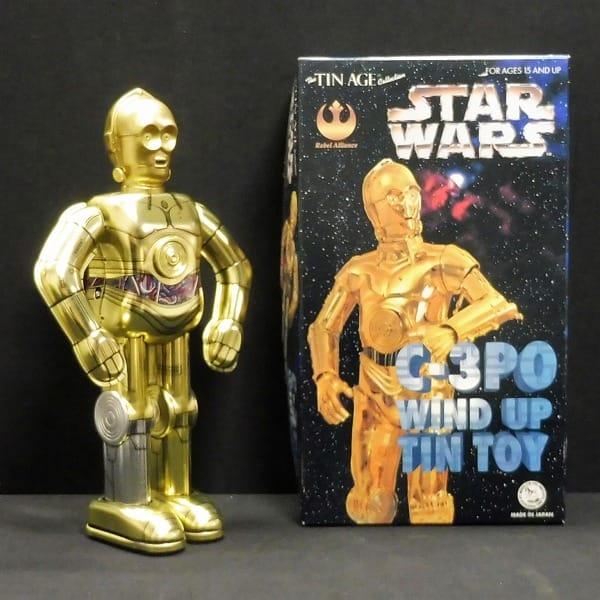大阪ブリキ玩具資料室 限定  STARWARS C-3PO ゼンマイ