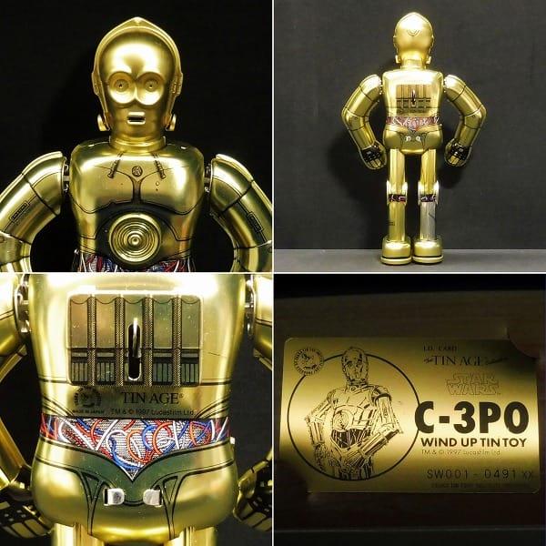 大阪ブリキ玩具資料室 限定  STARWARS C-3PO ゼンマイ_3
