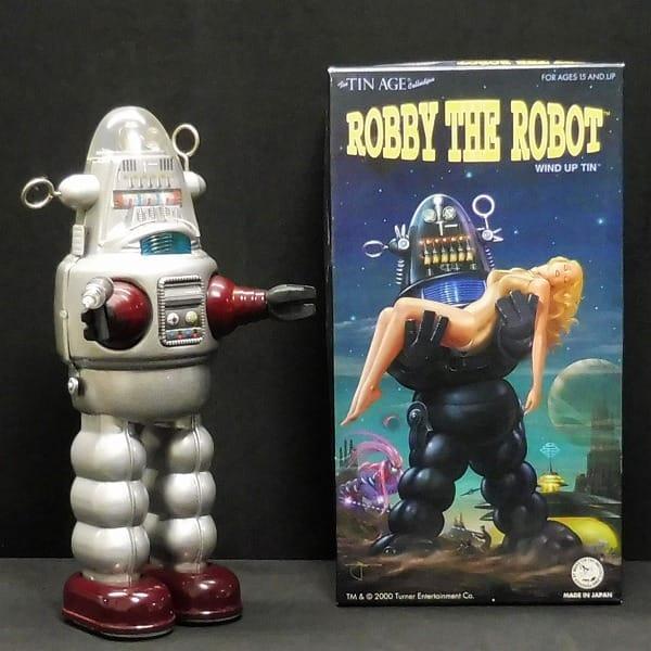 大阪ブリキ玩具資料室 限定  ロビー ザ ロボット 銀