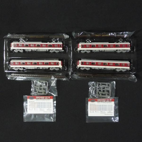 鉄コレ 近畿日本鉄道 1201系 (ワンマン仕様) 2両セット_2