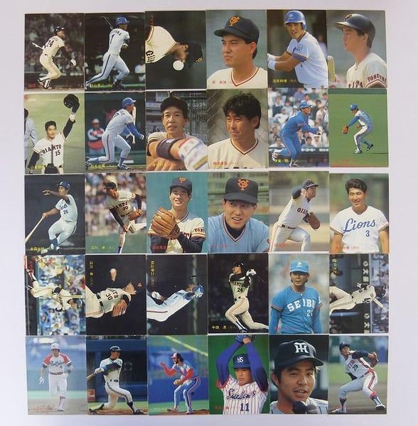 カルビー 当時物 プロ野球 カード 1987年 30枚 287~317_1