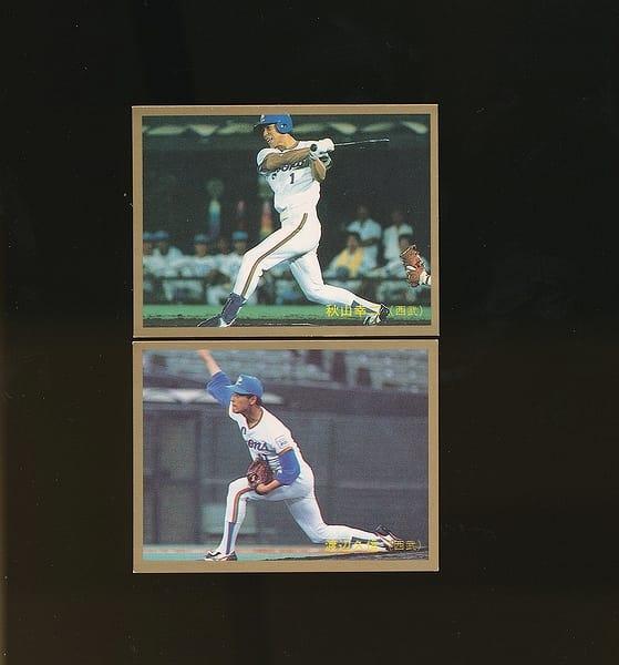 カルビー プロ野球 カード 1988年 No.318 秋山 319 渡辺_1