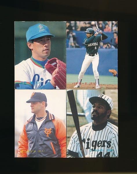カルビー プロ野球カード 1989年 No.82 96 100 107_1