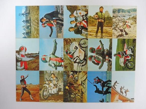 カルビー 旧 仮面ライダー カード 128 15枚_1