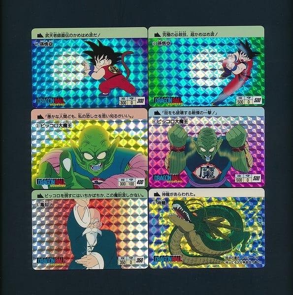 ドラゴンボール カードダス 本弾 キラ 1 孫悟空 1995年_1