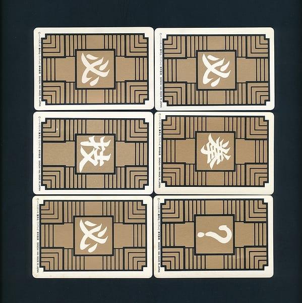 ドラゴンボール カードダス 本弾 キラ 1 孫悟空 1995年_2