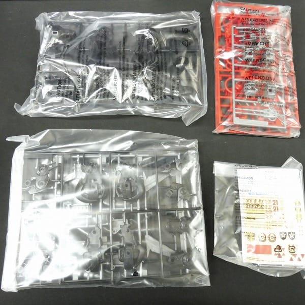 ZOIDS  グレートサーベル 〈トラ型〉 EPZ-003_2