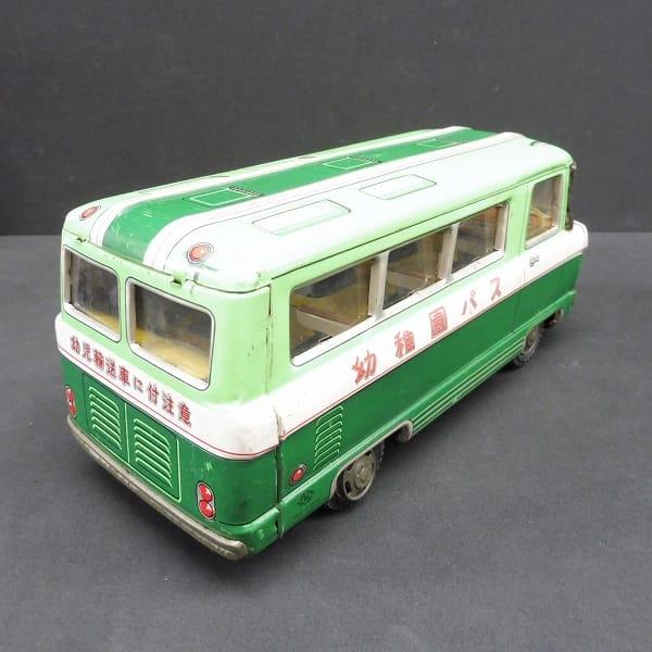 マルサン 当時物 ブリキ 幼稚園バス / フリクション_2