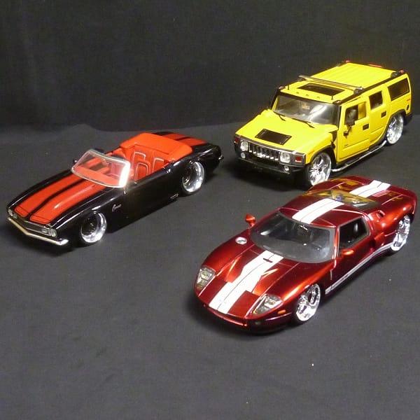 Jada Toys 1/24 フォードGT シボレーカマロ ハマーH2_1