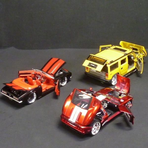 Jada Toys 1/24 フォードGT シボレーカマロ ハマーH2_2