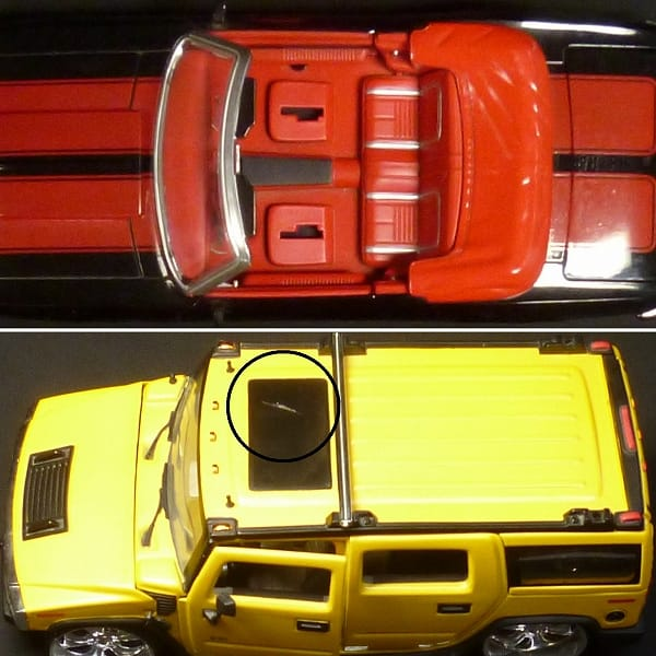 Jada Toys 1/24 フォードGT シボレーカマロ ハマーH2_3