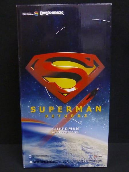 BE@RBRICK 400% スーパーマン リターンズ SUPERMAN_1