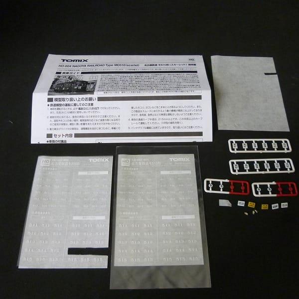 TOMIX HO-604 名鉄モ510形 スカーレット / 鉄道模型_3