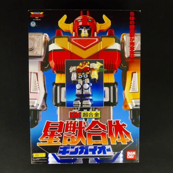 星獣戦隊 ギンガマン 星獣合体ギンガイオー DX超合金_1
