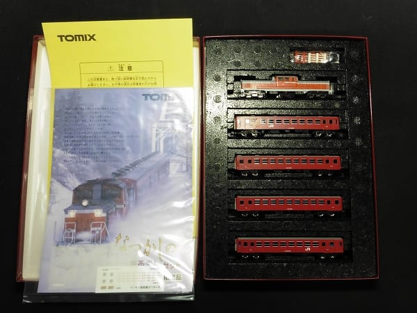 TOMIX 限定 Nゲージ 92905 なつかしの磐西客レセット_2