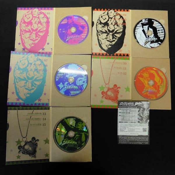 初回生産限定版 DVD ジョジョの奇妙な冒険 1~5巻_2