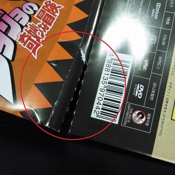 初回生産限定版 DVD ジョジョの奇妙な冒険 1~5巻_3