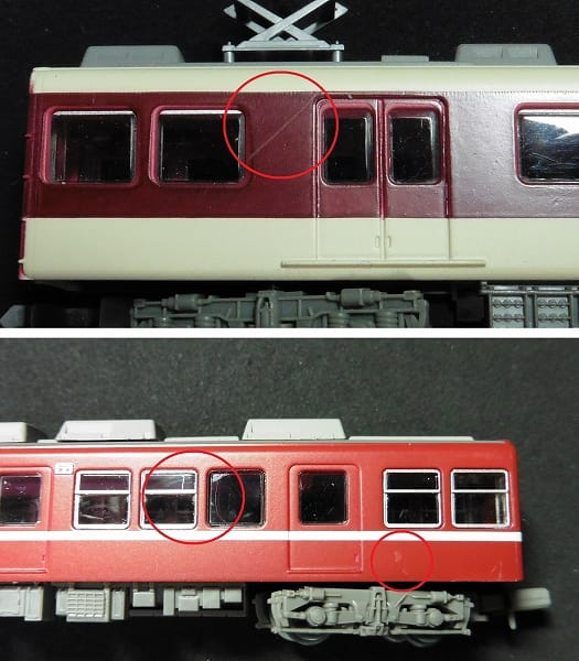 鉄道コレクション 阪神7861形・7961形 伊賀鉄道860系 他_3