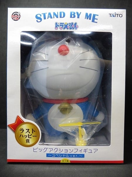 タイトーくじ ラストハッピー賞 ドラえもん スペシャル