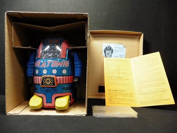 Mr.ATOMIC 大阪ブリキ玩具資料室 OSAKA TIN TOY 復刻版_2