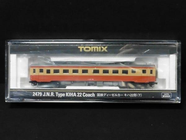 TOMIX 2479 国鉄ディーゼルカー キハ22形(T)_1