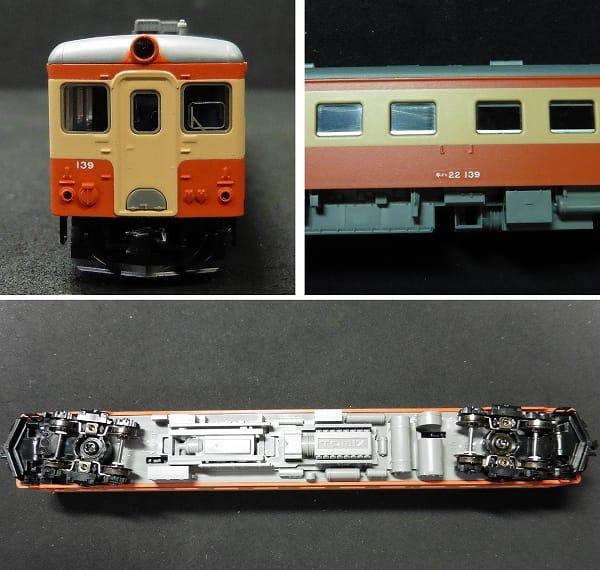 TOMIX 2479 国鉄ディーゼルカー キハ22形(T)_3