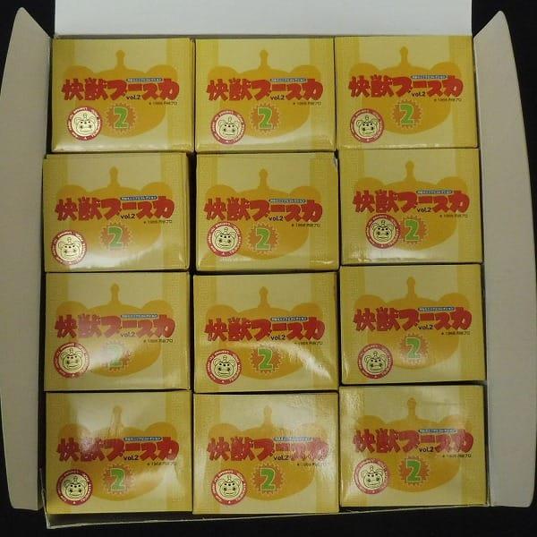 円谷ミニソフビコレクション 快獣ブースカ Vol.2 コンプ_2