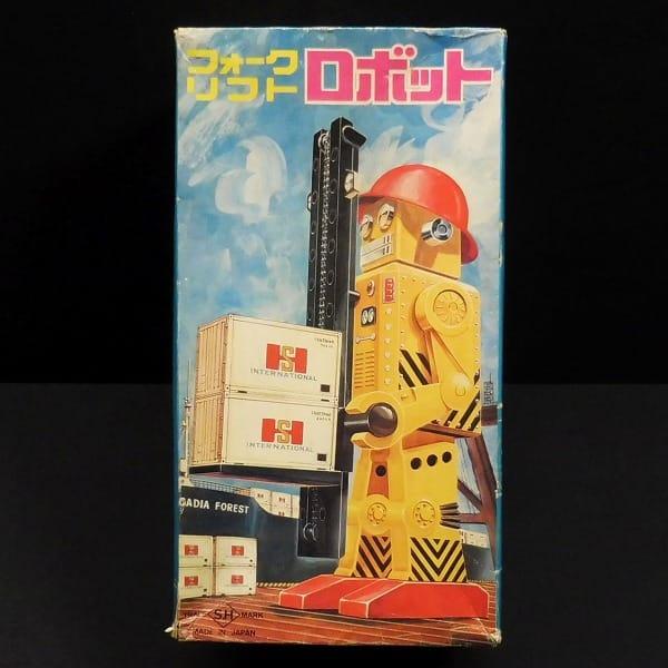 ホリカワ 堀川玩具 フォークリフトロボット 当時 ブリキ_1