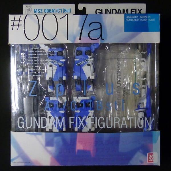 GFF #0017a A1 C1 Bst ゼータプラス / フィギュア_1
